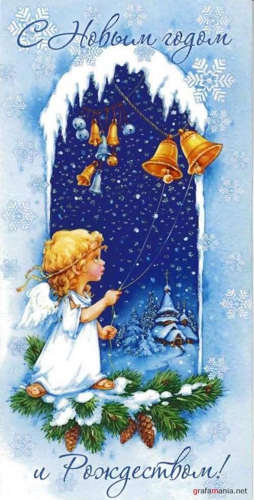 Рождественские открытки рисованные