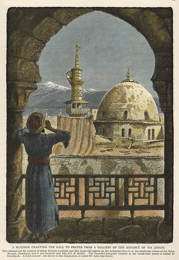 Syria, Damascus, Minaret of Isa, 1875
