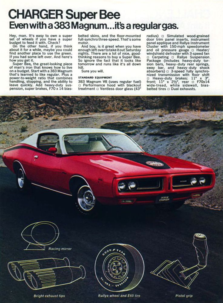 1665 best images about Classic car ads 50's 60's 70's on ...