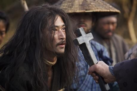 This undated image distributed by 2016 FM Films, LLC., shows shows Japanese villager Kichijiro played by Yosuke Kubozuka in a scene from Martin Scorsese's latest film Silence. Japan film director Shinya Tsukamoto was drawn to Scorsese's 'Silence' and his own films by the evolution of a recurrent theme - the nature of violence. (2016 FM Films, LLC. via AP)