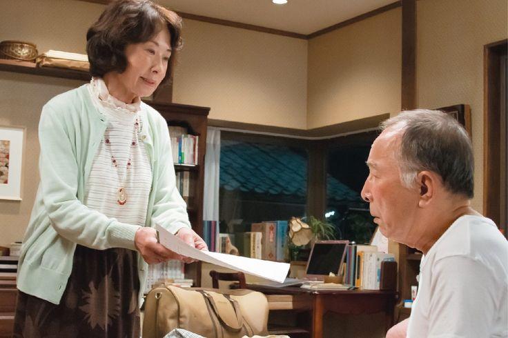 Maravillosa familia de Tokio sencilla belleza oriental