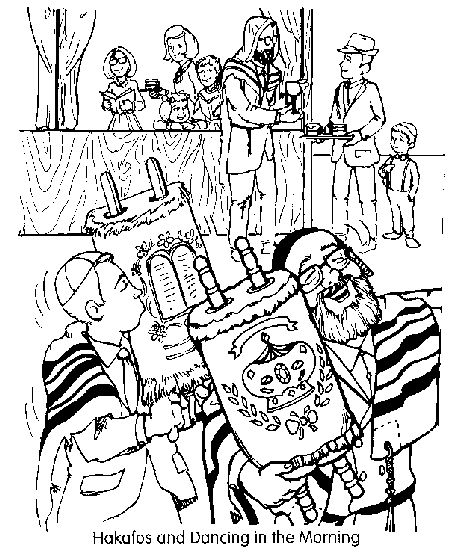Simchas torah coloring pages for Torah coloring pages