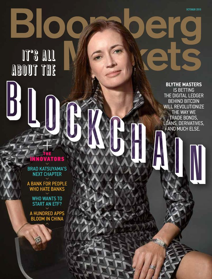 Image result for pc magazine blockchain cover