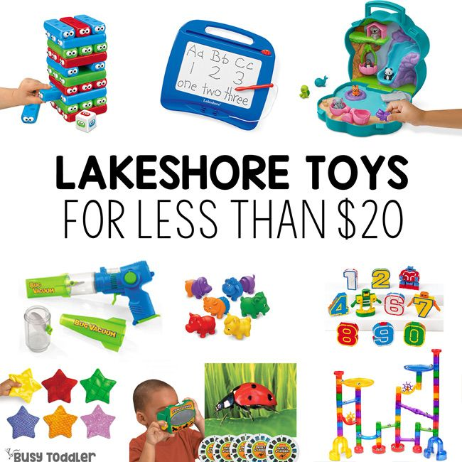 15 Lakeshore Toys For Less Than 20 In 2020 Lakeshore Toys Toys For Less Best Kids Toys