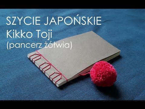 szycie japońskie Kikko Toji DIY Japanese bookbinding with pom pom bookmark (Tortoise Shell) - YouTube