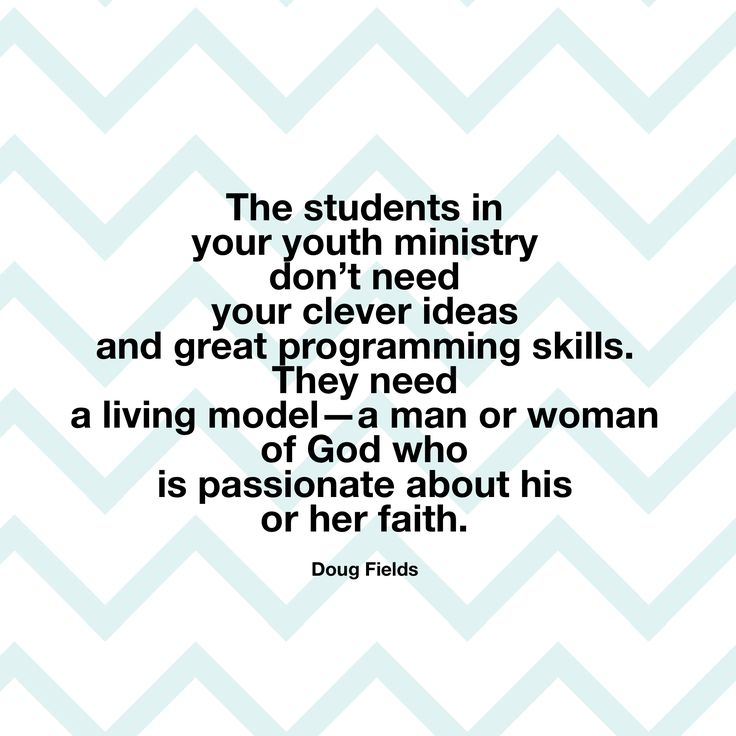 What your youth ministry needs!