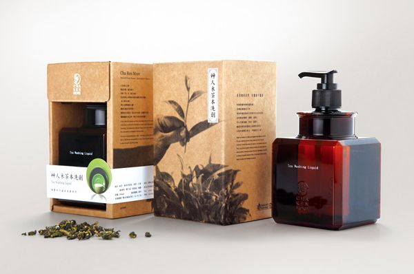 Tea infused soap packaging made from uncoated unbleached board with black ink photography designed by Victor Design for Cha Ren More.