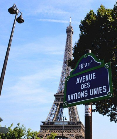 L'avenue des Nations-Unies  (Paris 16ème)