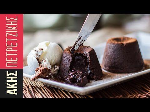 Σουφλέ Σοκολάτας   Kitchen Lab by Akis Petretzikis - YouTube