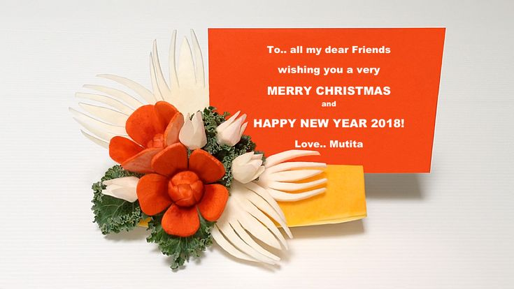 Happy Holidays Dear Friends
