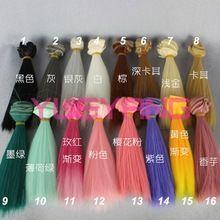 1 шт. парик refires BJD волосы 15 см * 100 см черный-золото браун , зеленый , розовый цвет прямые волосы парика по 1/3 1/4 BJD diy(China (Mainland))