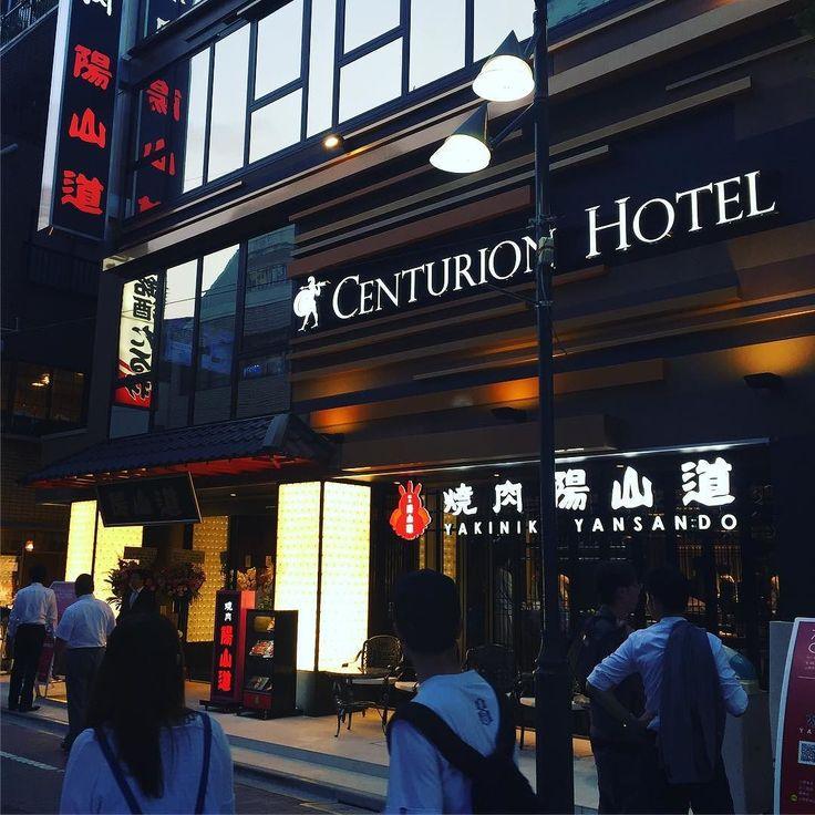 東京上野駅前に弊社が手掛けたホテルと焼肉屋さんがついに完成しました先日はオープニングレセプションで大賑わいでした#tokyo #ueno #東京オデッセイ #architecture #センチュリオンホテル #陽山道 #hotel #焼肉