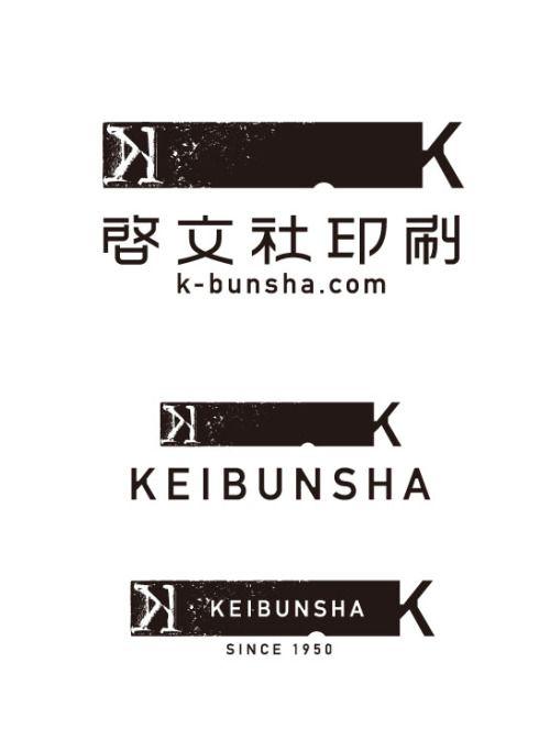 Japanese Logotype: Keibunsha. Koji Sato / Co'sy Design Studio. 2011