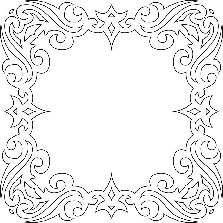 Рамки для открыток из бумаги, надписями