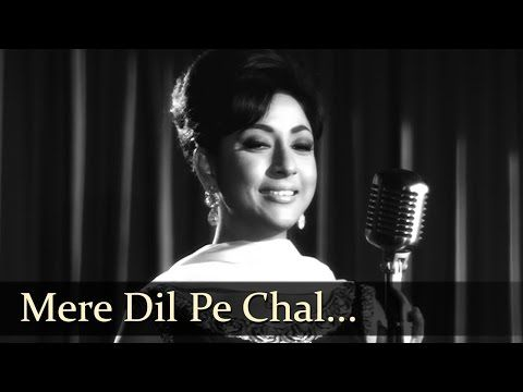 Mere Dil Pe Chal Rahe Hain - Mala Sinha - Sanjay Khan - Dillagi - Old Bollywood Songs - YouTube