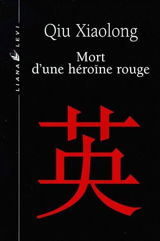 [book] Roman policier. Titre : Mort d'une héroïne rouge. Auteur : Qiu Xiaolong.   Enquête sur la mort d'une femme modèle du régime. Un modèle pas si parfaite que ça...