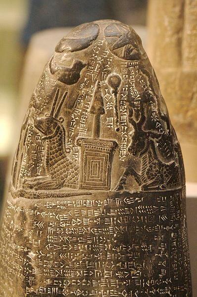 Babylonian Kudurru, land grant, 16-17th BCE, Mesopotamia