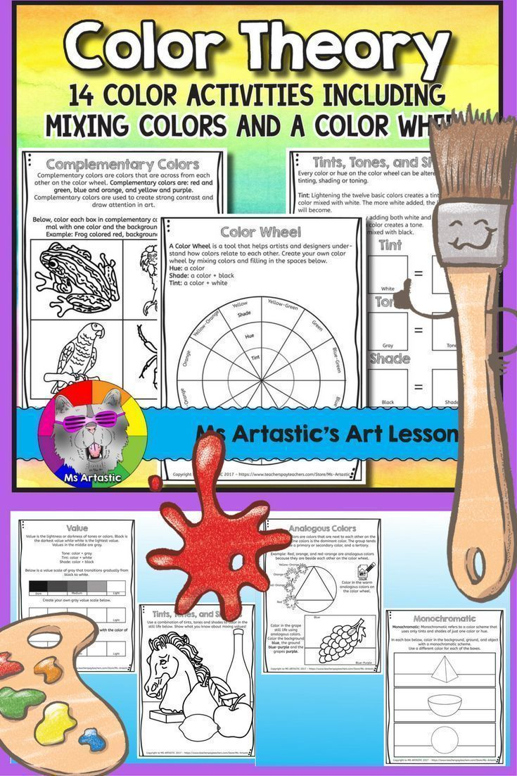Color Wheel And Color Theory Art Lessons Distance Learning Art