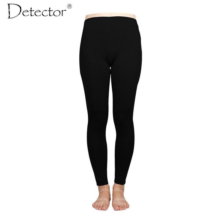 Women Sports Yoga Pants Elastic Compression Tights Fitness Women Running Trousers Gym Dry Quick Leggings Calzas Deportivas Mujer