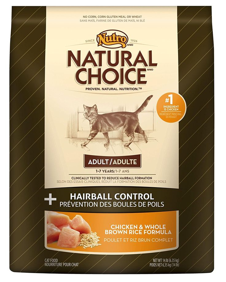 NUTRO Natural Choice Hairball Formula Adult Dry Cat Food * Be sure to check out this awesome product.
