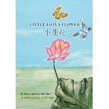 Little Lotus Flower (Kindle Edition)By Roy Bar Ilan