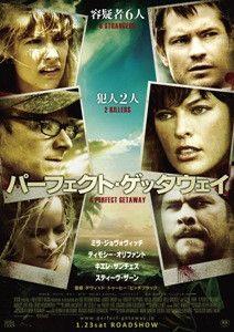 映画「パーフェクト・ゲッタウェイ」に出演したティモシー・オリファント。