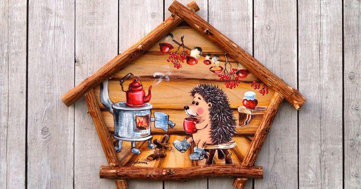 Купить или заказать Картина 'Ёжиков чай' в интернет-магазине на Ярмарке Мастеров. О чём задумался Ёжик, сидя у печи с чашкой горячего чая?.. Посмотрев на уютную и тёплую картину, самой хочется, так же, как Ёж, у печки посидеть, да в валенках погреться и чаем насладиться! Картина выполнена на фанере, оформлена в оригинальную рамочку из веток дерева. Роспись акриловыми художественными красками закрепляется специальным лаком. Уход за такими картинами очень прост, их мож…