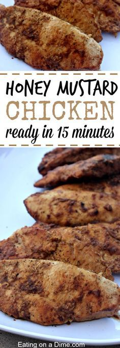 Looking for easy chicken recipes? Make this Skillet Honey Mustard Chicken recipe with the easy honey mustard sauce for chicken. Everyone loves this healthy honey mustard chicken recipe. You can even turn this into a crock pot honey mustard chicken recipe.