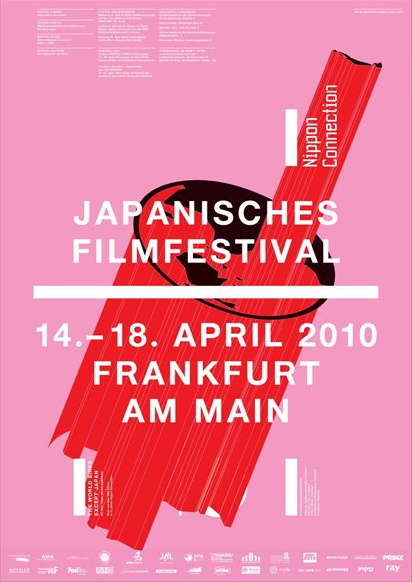 Japanisches Film Festival 2010