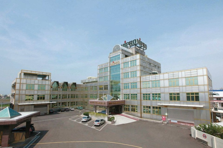 MIPRO HQ in Taiwan