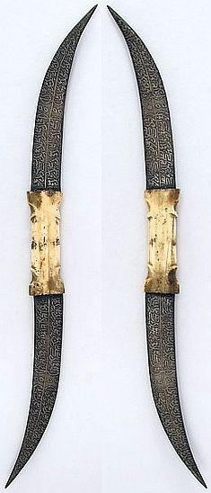 Haladie (ca. 18th-19th Century Ottoman (?) Syrian Weapon) (1935, Bequest of George C. Stone, Met Museum) | Steel, bone, H. 20 5/8 in. (52.4 cm); W. 1 9/16 in. (4 cm); Wt. 8.7 oz. (246.6 g)