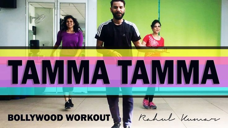 Tamma Tamma Zumba Dance | Tamma Tamma Bollywood Dance Workout | Tamma Tamma Fitness Choroegraphy  Video  Description Tamma Tamma Again song from new hindi movie « Badrinath Ki Dulhania » starring Varun Dhawan, Alia Bhatt. Bollywood workout by fitness fusion, full cardio... - #Vidéos