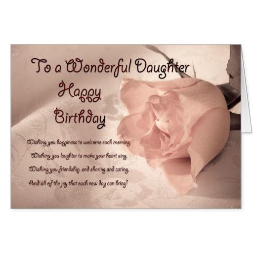 Elegant rose birthday card for daughter | Zazzle