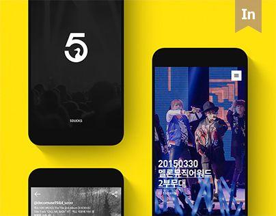 다음 @Behance 프로젝트 확인: \u201c5DUCKS Mobile Application UX/UI Design\u201d https://www.behance.net/gallery/35977227/5DUCKS-Mobile-Application-UXUI-Design