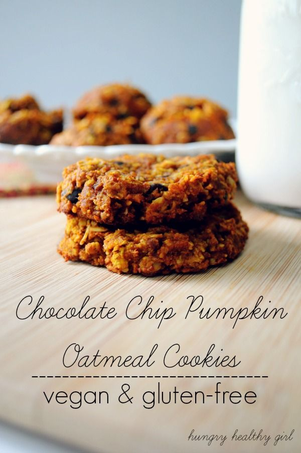 and gluten-free Chocolate Chip Pumpkin Oatmeal Cookies. So ooey, gooey ...