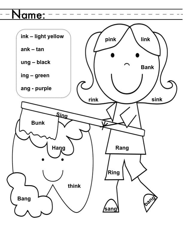 Fundations Coloring Pages Unit 7 - ing,ang,ung,ink,unk,ank  GLUED SOUNDS  http://www.teacherspayteachers.com/Product/Phonics-ingangunginkankunk-Fundations-Unit-7-compatible-1543662