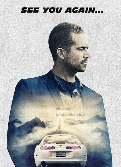 "053 Fast and Furious 7 - Paul Walker Vin Diesel Car Race Movie 14""x21"" Poster"