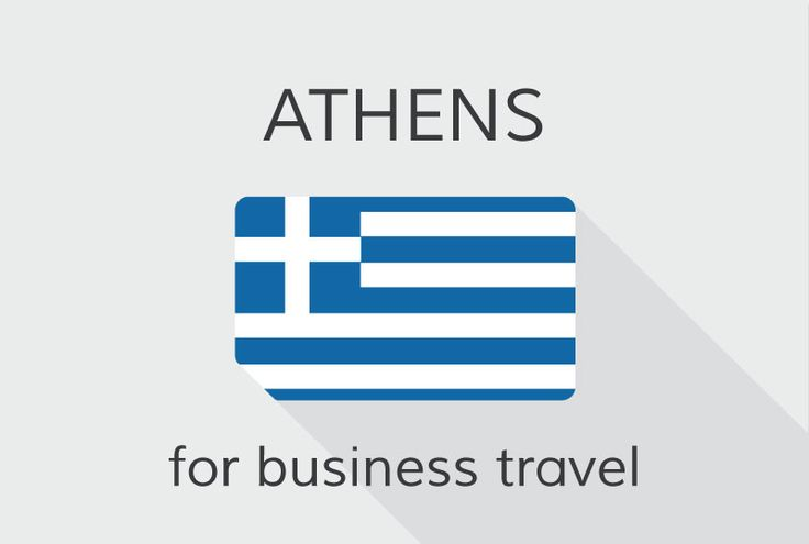 #Athens - The economic central of #Greece
