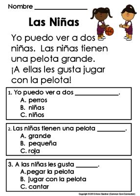 Spanish Reading Comprehension Passages ~ Mis Primeras Lecturas para Comprension from Common Core Connection on TeachersNotebook.com