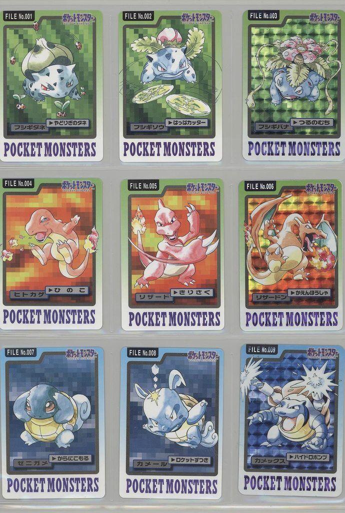 pokemon original 150 artwork