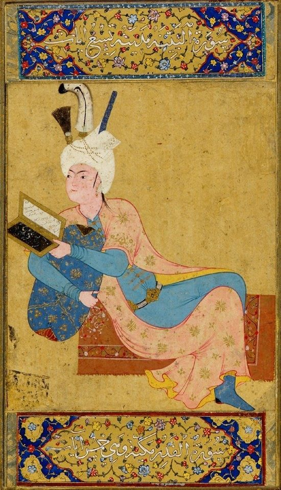 Persian Miniature http://www.pinterest.com/istanbulblue/persian-miniatures/