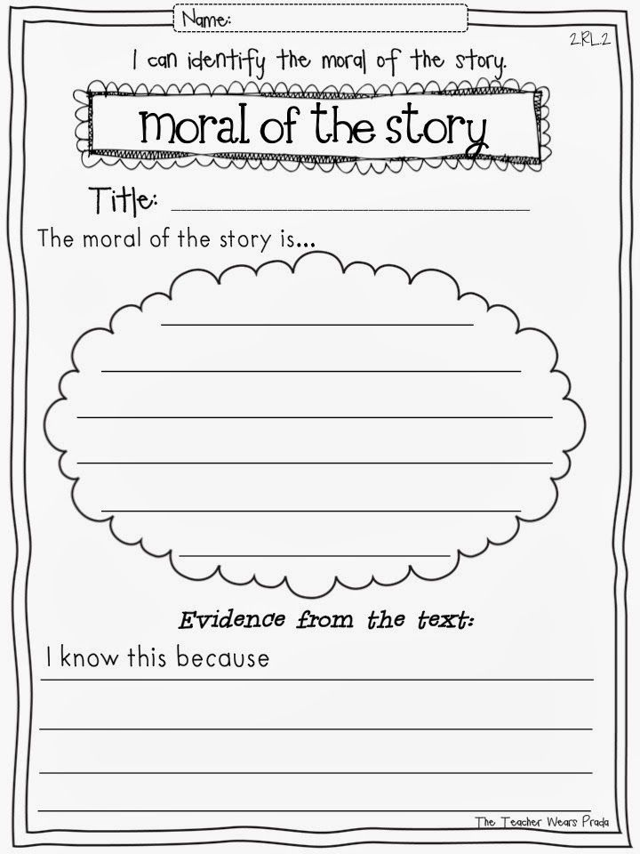 Second Grade With The Teacher Wears Prada: Common Core Reading Response Pages. Could Use in Work on Writing station