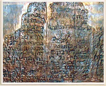 THE TREASURE OF THE COPPER SCROLL    Located to the west of the northern tip of the Dead Sea and near to the town of Kalya is the Qumran archaeological site.  On a desert plateau carved by ravines are the caves where the famous Dead Sea Scrolls were initially discovered by bedouin in 1946.