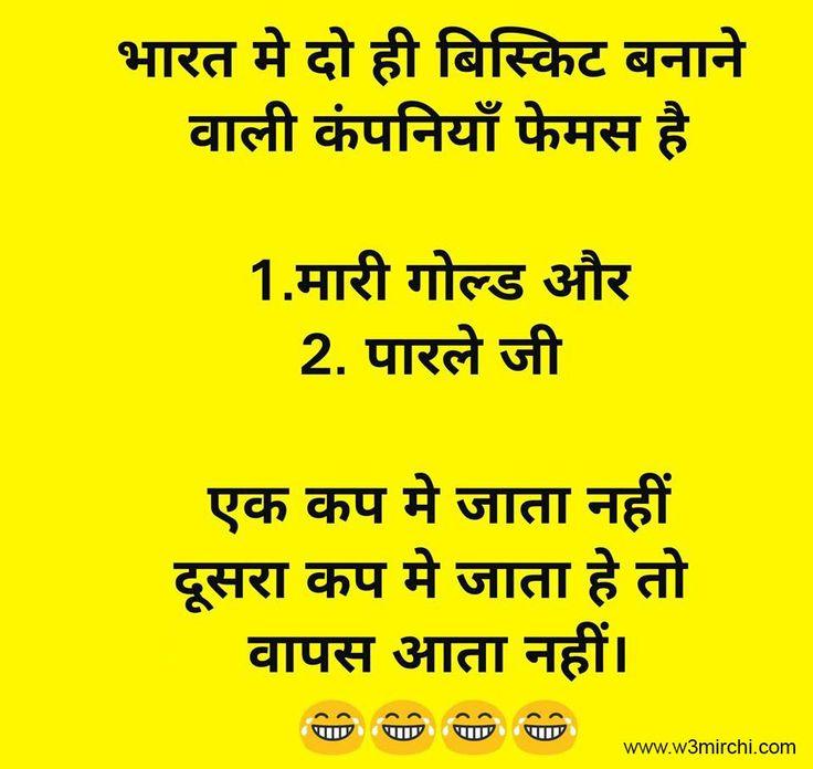 Funny donkey quotes hindi - photo#55
