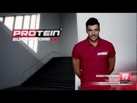 Ενημερώσου για τα Νιτρίκα Οξείδια - ProteinSuperstore  http://www.proteinsuperstore.gr/
