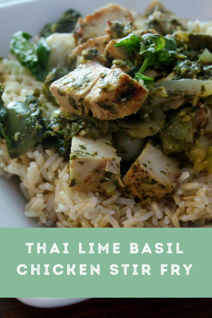 Thai Lime Basil Chicken Stir Fry #SundaySupper http://wholisticwoman.com/thai-lime-basil-chicken-stir-fry/?utm_campaign=coschedule&utm_source=pinterest&utm_medium=Wendy%20Hammond&utm_content=Thai%20Lime%20Basil%20Chicken%20Stir%20Fry%20%23SundaySupper