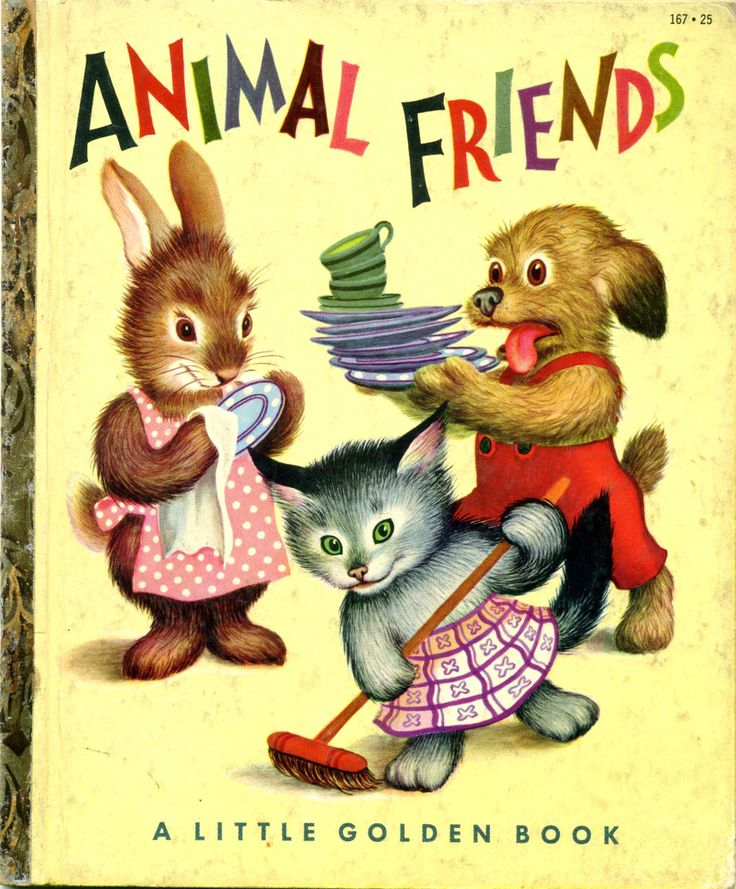Animal Friends by Jane Werner and pictures by Garth Williams, Simon and Schuster, 1953
