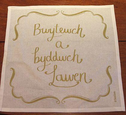 Christmas 'Bwytewch a Byddwch Lawen'  Napkin