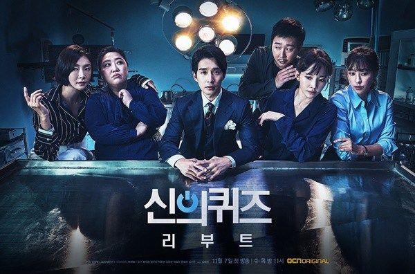Download Drama Korea Quiz From God Reboot Subtitle Indonesia