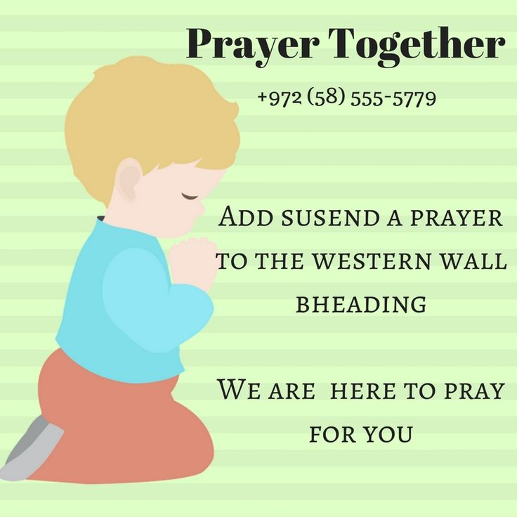 Let #experience the #power of #God through #Prayer together. Prayers changes everything.
